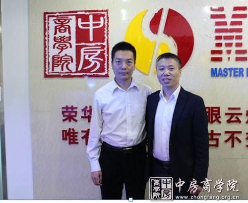 资深著名房地产实战专家刘兴富老师到访中房商学院北京总院