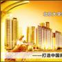 北京大学实战型房地产(EMBA)总裁国际高端研修班