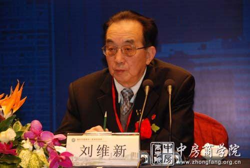 刘维新:京津冀一体化需跨越区域障碍