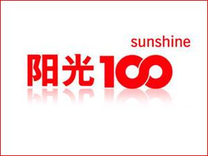 阳光100置业集团