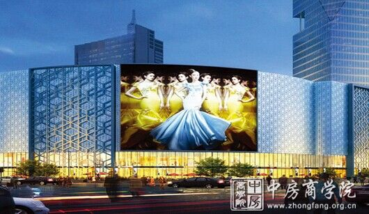 南京中央商场:孙洪阳及段斌聘任副总裁