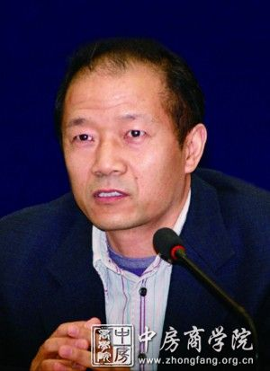 邹晓云:解决住房主要问题是改变划拨用地的土地性质