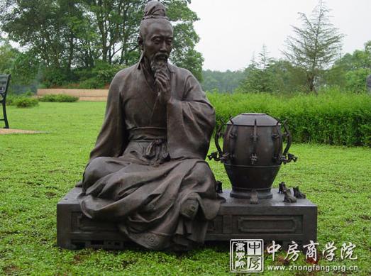 中房商学院杨宗岳:培育开发张衡旅游文化产业