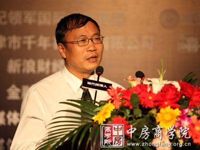 范剑平,研究员,教授,博士生导师