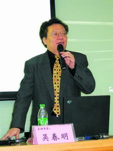 中房商学院吴春明老师简介
