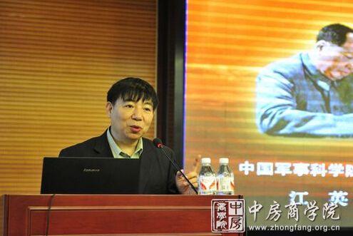 张召忠,国防大学军事后勤与军事科技装备教研部副主任
