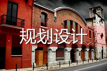 【北京】中建·金隅·保利·万科8大房企叠拼、联排、合院、洋房景观·户型设计·室内精装考察