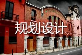 【北京】房地产项目精细化设计管理及成本管控80个关键要点解析(12月21-22日)