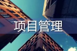 【北京】长租公寓运营篇:招租/筹开/满租/信息平台(课程+参访)(11月16-18日)