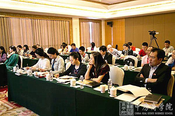 中房商学院张凯胜教授受邀至厦门大学房地产总裁班授课