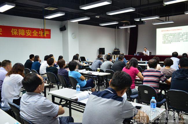 中房商学院为京能集团成功实施《基于高端营销意识打造》内训