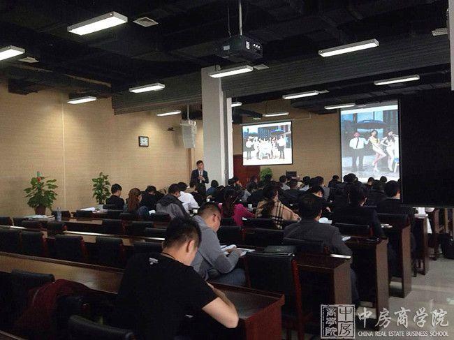 中房商学院为天山集团成功实施《融创地产逆势拓客》内训