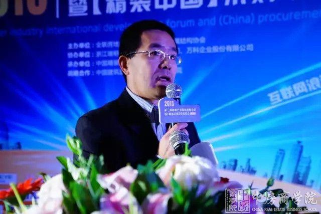 中房商学院:2015第二届精装产业国际发展论坛上海成功召开