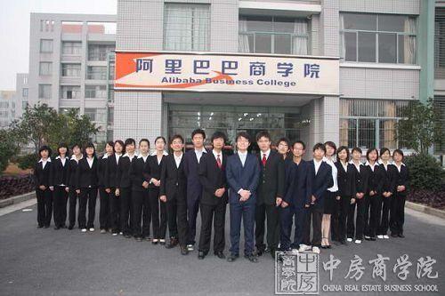 企业大学:阿里商学院是中国互联网第一家企业学院