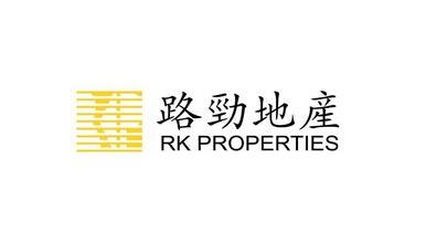 路劲地产集团有限公司成立于2003年,是路劲基建有限公司房地产业务的旗舰公司。 路劲地产专注于国内住宅项目的投资、开发和销售,产品类型包括低层至高层住宅