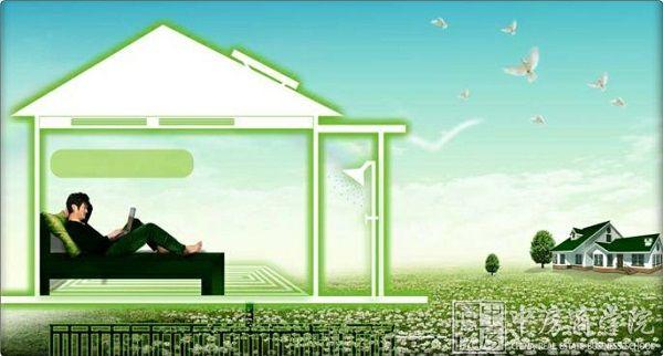 绿色建筑创新奖