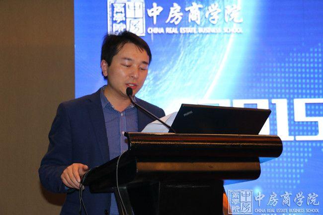 中房商学院副院长邓明政:绿色人居地产是中国房地产的明天
