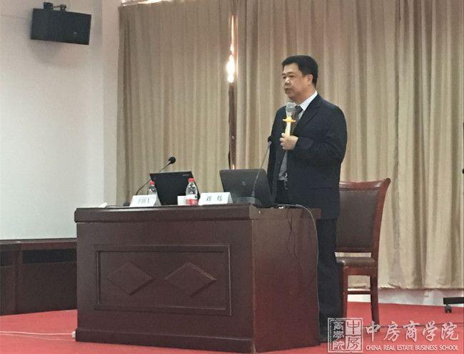 中房商学院为鲁能集团实施《互联网下-商业模式推广》内训