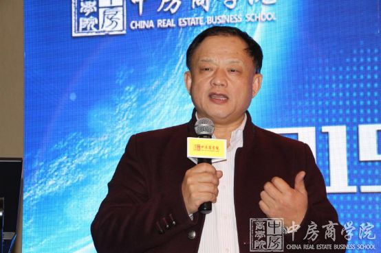 中房商学院客座教授、中城华夏副院长 王大易