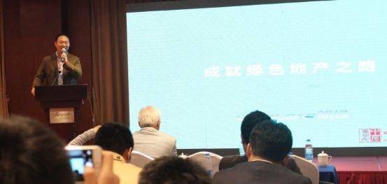中房商学院特约绿色地产专家、朗绿科技副 总裁  于昌勇