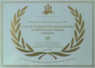 联合国人居奖——全球人居领域威望最高的奖励