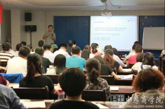 中房商学院为中房集团成功实施《地产项目管理提升》内训