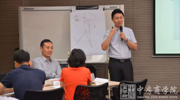 中房商学院为金地成功实施《房企专业人士走向管理》内训