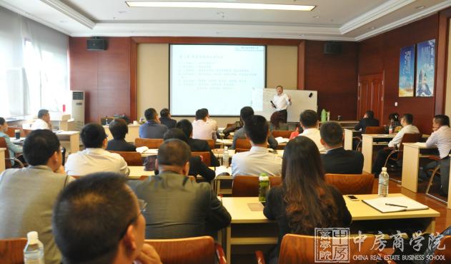 中房商学院为某地产集团成功实施《房地产高管财务》内训