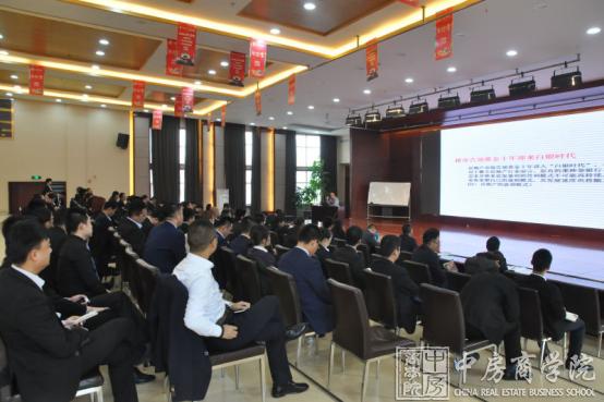 中房商学院为某地产成功实施《房企项目的营销突围》内训