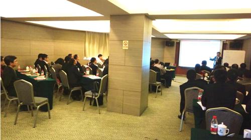 中房商学院为中铁成功实施《一二级联动开发及解析》内训