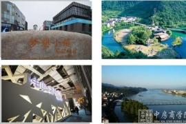 【台湾】2017台湾标杆文旅和特色小镇项目游学考察(6月11-17日)