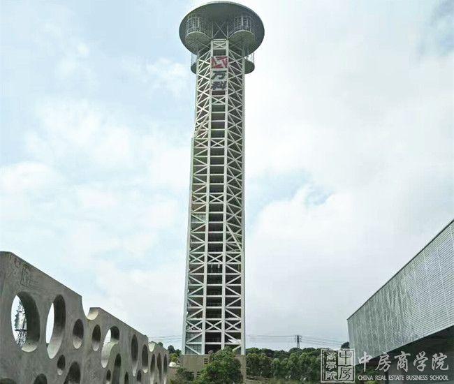 中房商学院为首开集团成功开展标杆考察之万科-泰禾-小镇