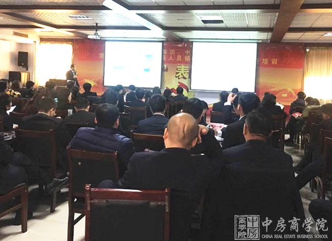 中房商学院为河北襄政成功实施《营销人员技能提升》内训