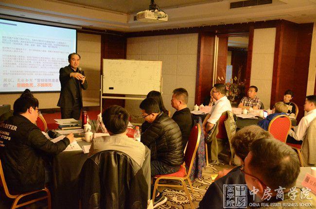 摘要:2018年3月24-25日,中房商学院主办的精品课程《房地产项目精准定位与产品实战营销策划》北京圆满结束,本次课程专家讲授的课程有效落地,真正的学以致用!