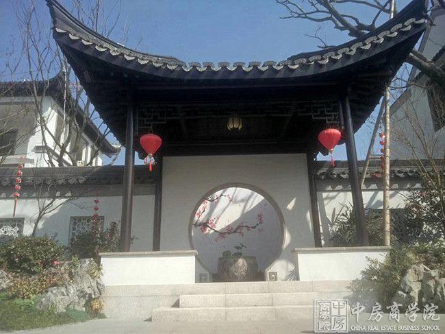 中房商学院为建大置业成功实施《杭州标杆特色小镇》考察