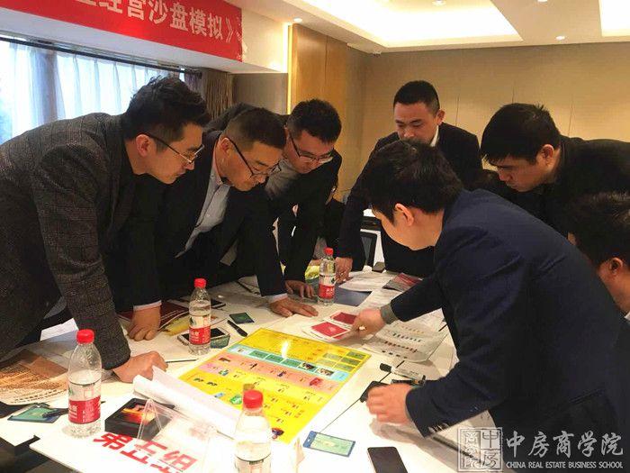 2018年3月24日,中房商学院受荣盛集团某司的邀请,深入企业,进行了为期一天的《房地产开发经营全流程沙盘模拟》主题交流培训。