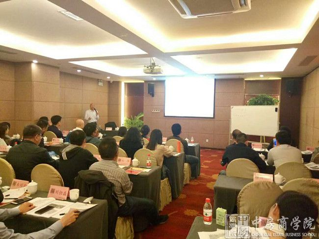 中房商学院《优质爆品项目打造及成控方法》北京完美结课
