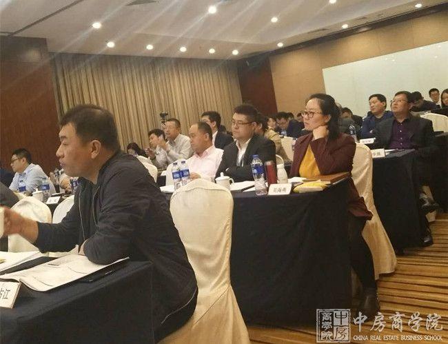 中房商学院为荣盛集团成功实施《创新拿地合作开发》内训