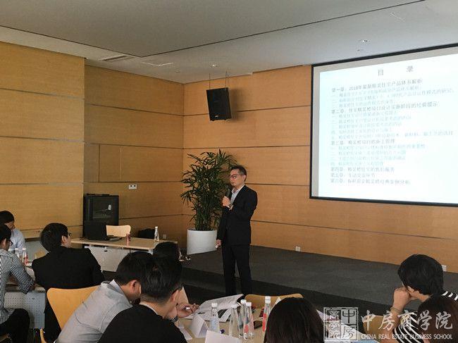 中房商学院为融誉集团成功实施《房地产精装修解析》内训