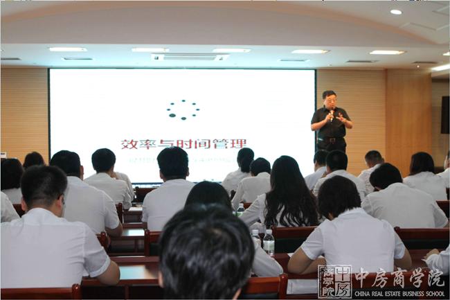 中房商学院为某地产成功实施《时间管理及目标管理》内训