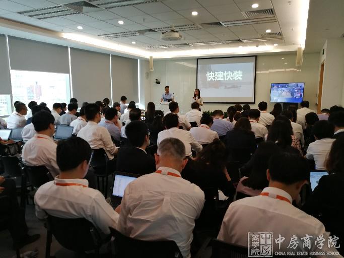 摘要:2018年7月18日,中房商学院为某大型房地产企业实施了《2018年度房地产土地拓展与开发》专题房地产内训课程。