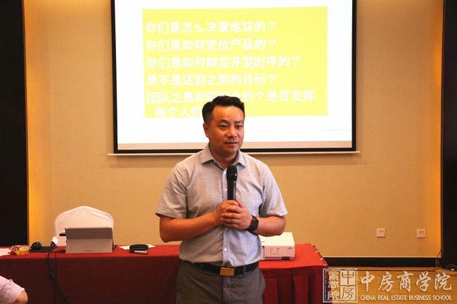 中房商学院为北京某企业成功实施《开发全流程沙盘》内训