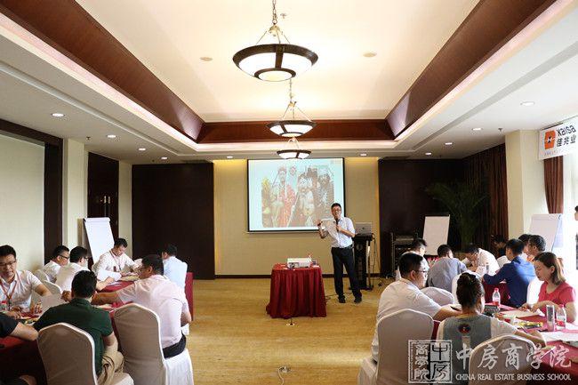 中房商学院为北京某大型企业成功实施《教练式辅导》内训