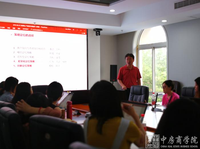 中房商学院为天津某大型国企成功实施《产品力提升》内训