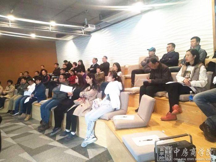 中房商学院为北京某国企成功订制文创园区考察及运营培训
