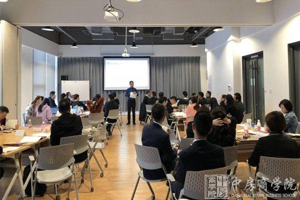 中房商学院为重庆某企业成功实施《复盘激发新动力》内训