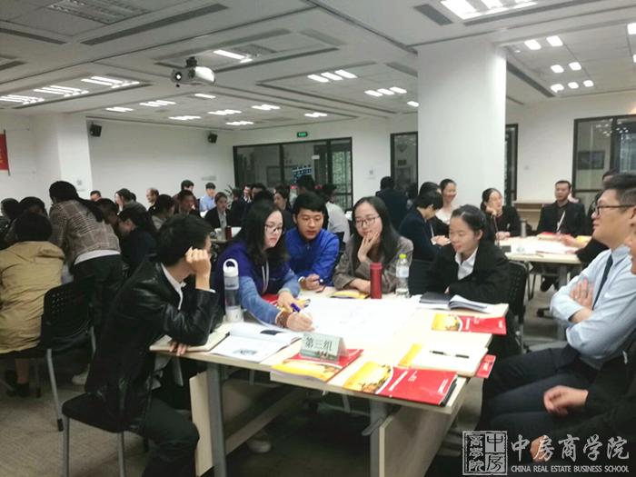 中房商学院为广西某地产集团成功实施《职业化能力》内训
