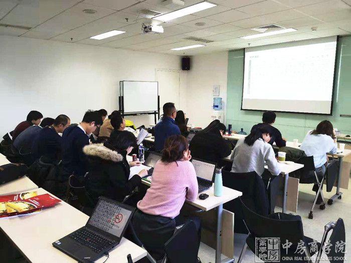 中房商学院为北京某地产成功实施《装配式建筑运用》内训