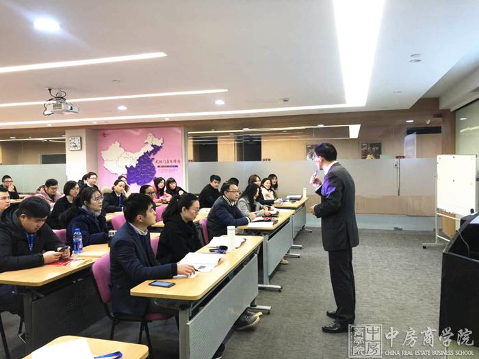中房商学院为商业公司成功实施《招商团队技能提升》内训