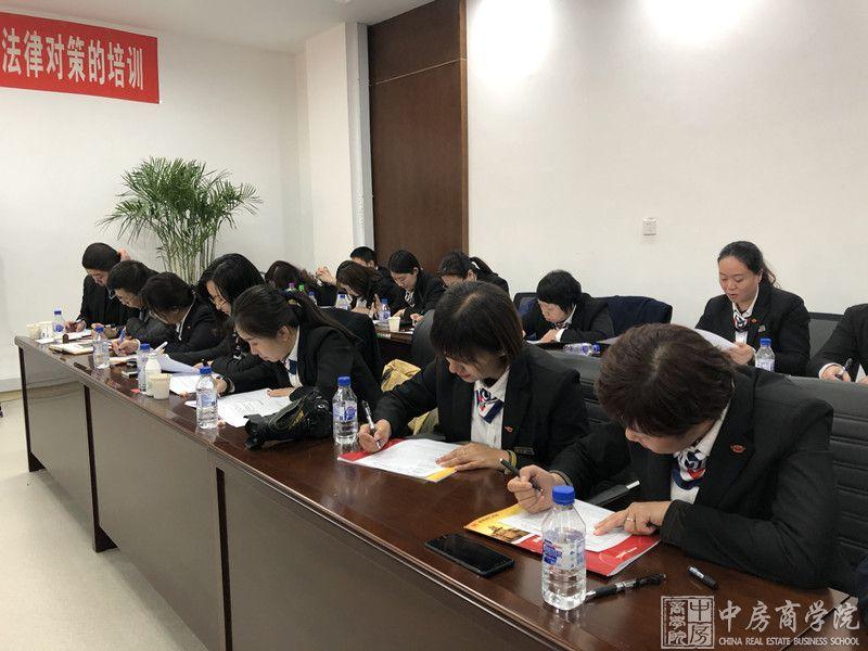 中房商学院为长春大型国有集团成功实施《法律法规》内训
